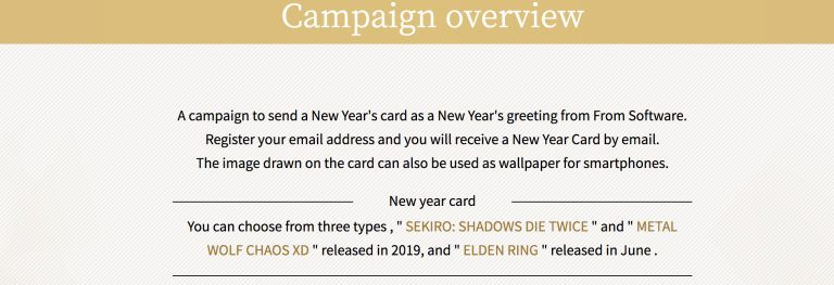 Elden Ring Release