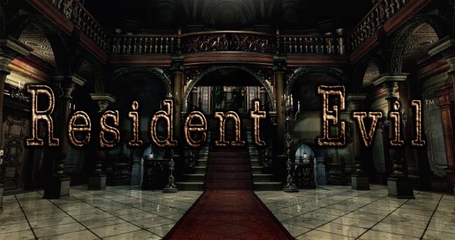 Resident Evil HD – Capcom gibt Termin bekannt