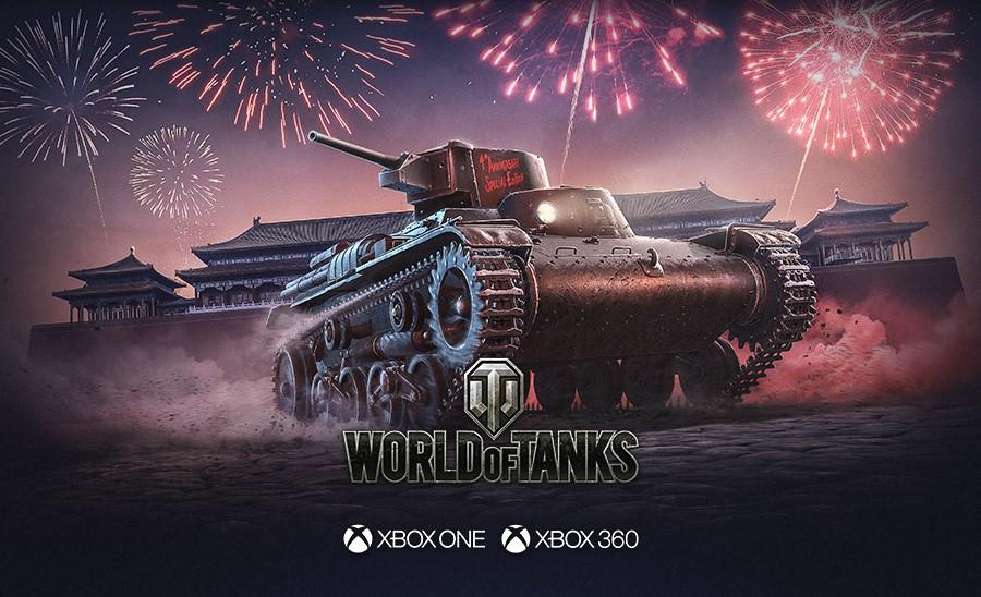 Xbox Live – Kostenlose Spieltage im Rahmen des World of Tanks-Jubiläum angekündigt