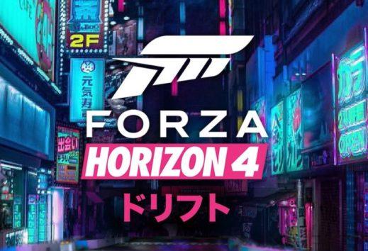 Gerücht: Forza Horizon 4 - Erste Concept Arts geleakt