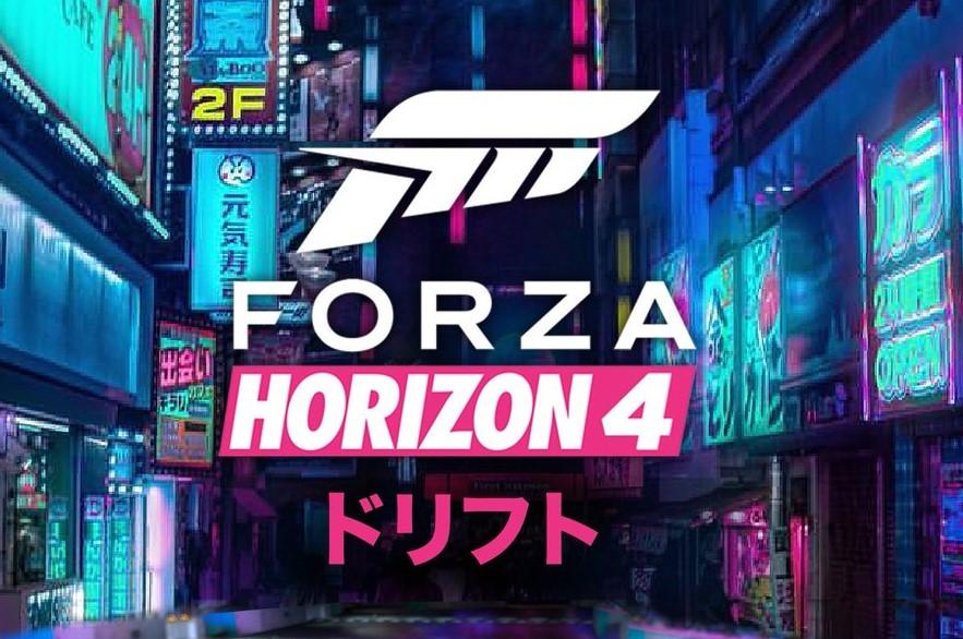 Forza Horizon 4 – Wird auf der E3 2018 vorgestellt?