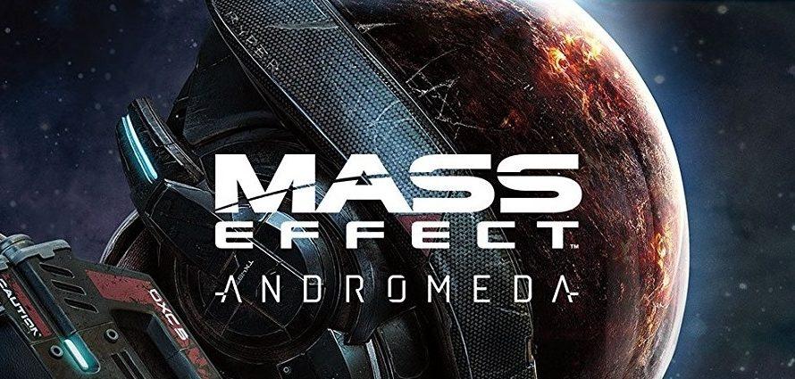 Mass Effect Andromeda – Der Release steht fest